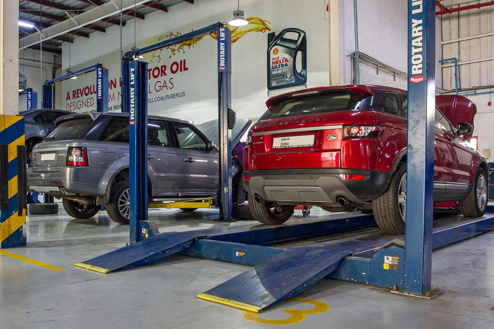range rover service center