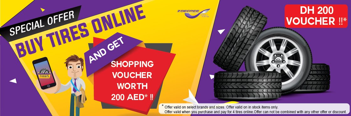 Special 200 AED Voucher Offer